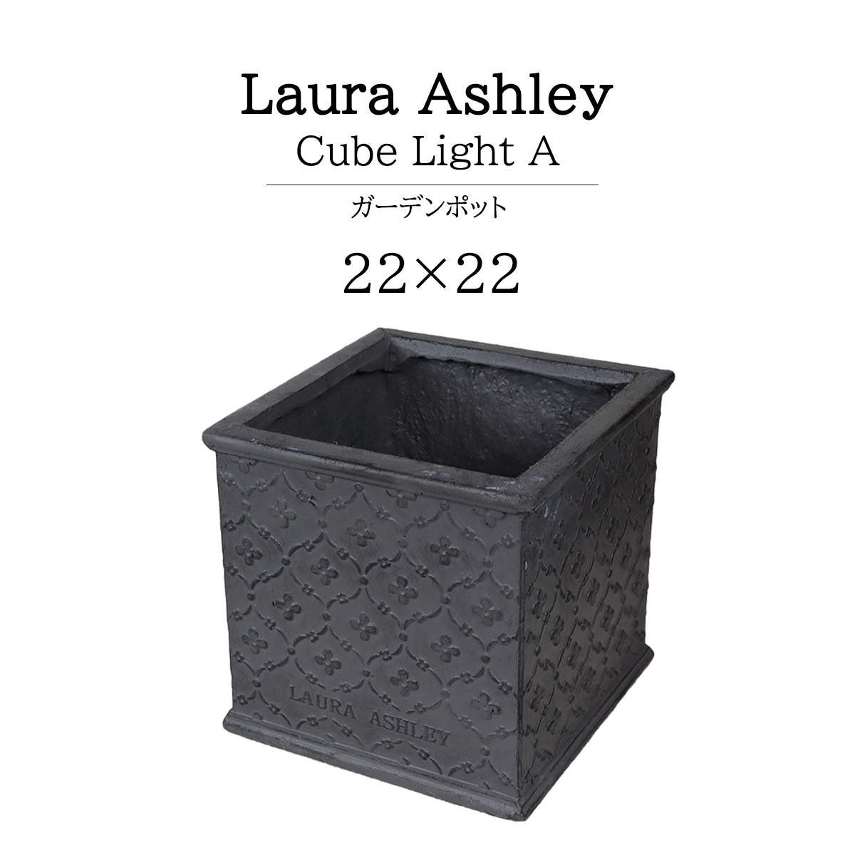 lauraashliey cube light A S