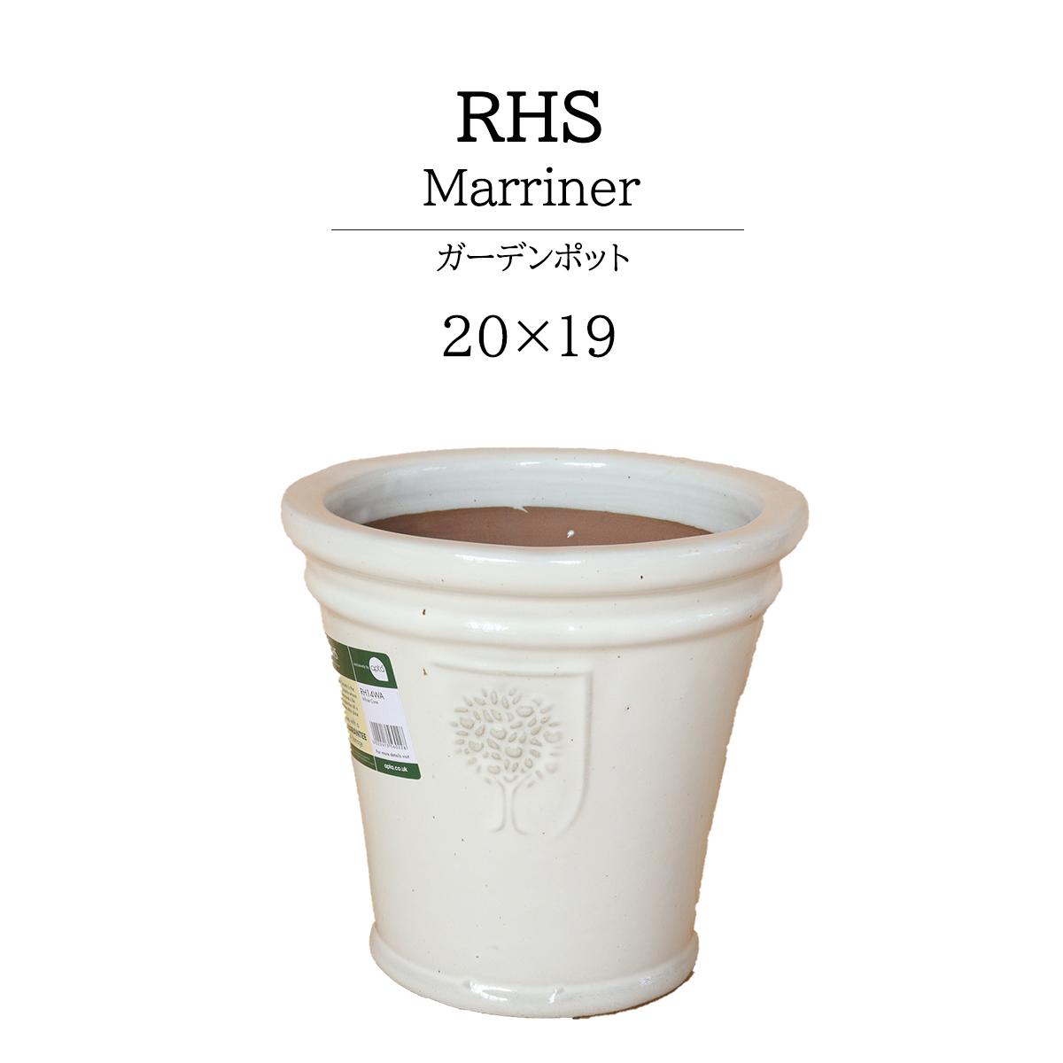 RHS Marriner ホワイトSS