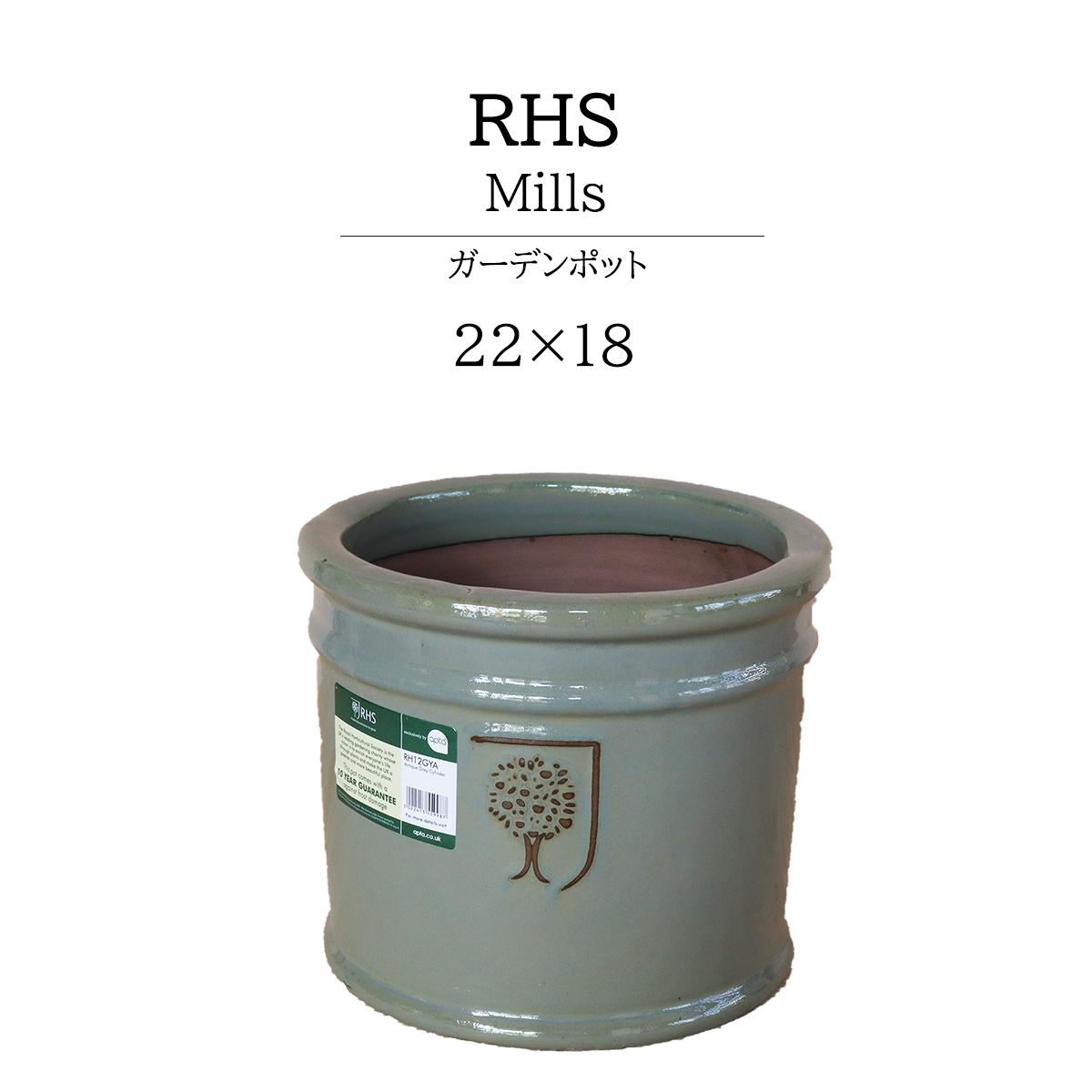 RHS millsグレーS