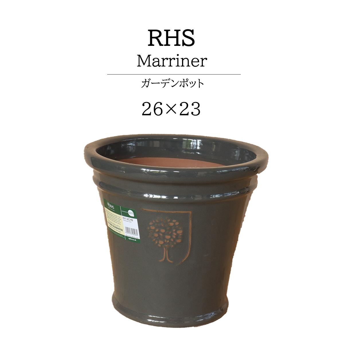 RHS Marriner チャコールS