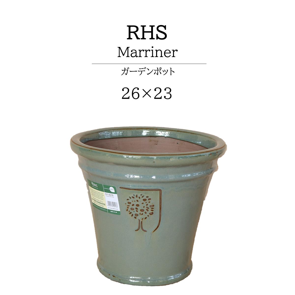 RHS Marriner グレーS 2