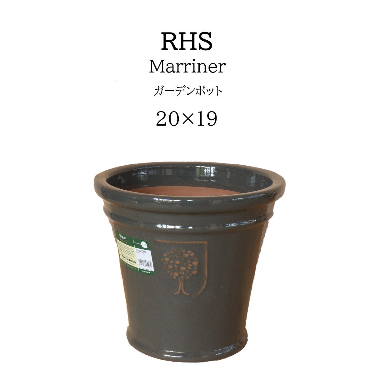 RHS mills チャコールS