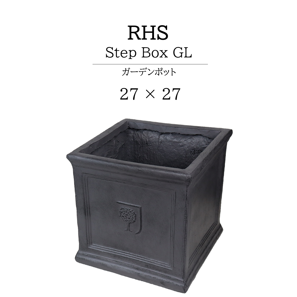 RHS RoundBox Momote