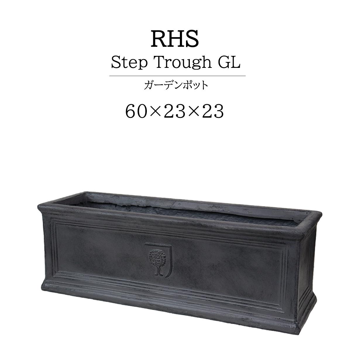 RHS steptough M