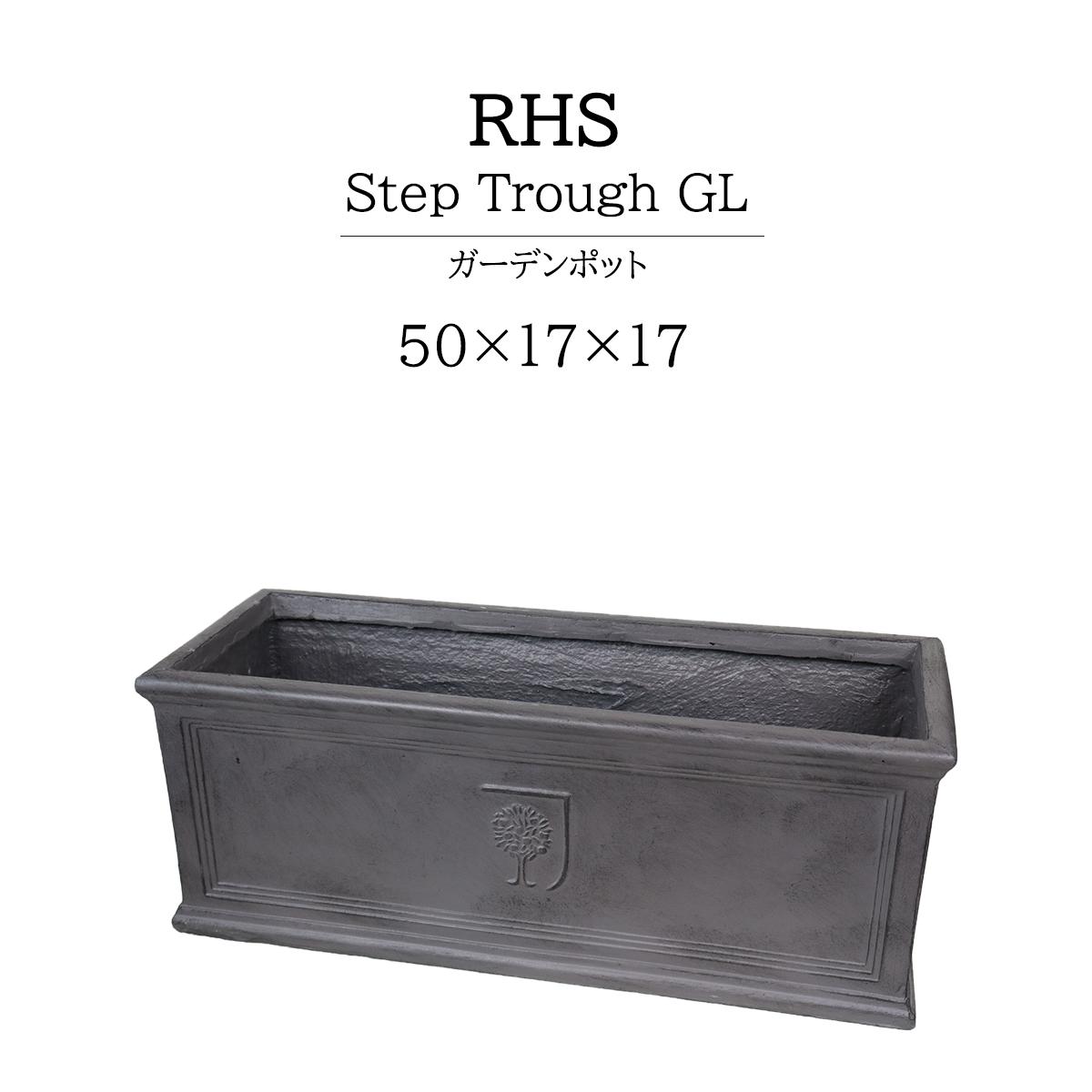 RHS steptough ss